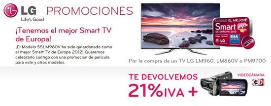 Promoción televisores LG sin IVA y una videocámara de regalo http://www.esmio.es/blog/archives/4502