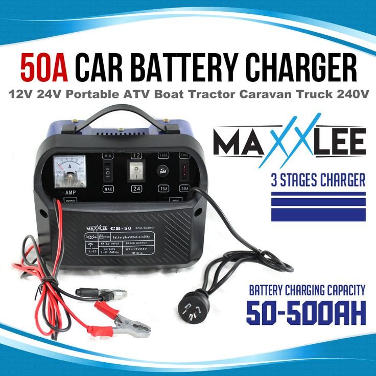 50A Car Battery Charger 12V/24V ATV Boat Caravan Motorcycle Truck Amp