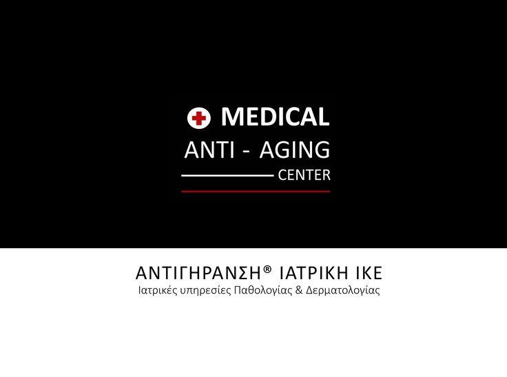 Δείτε σήμερα στο epsilon tv στην εκπομπή της ΚΑΙΝΟΥΡΓΙΟΥ στις 10:40 την Ιατρική υπηρεσία Αναίμακτου Lift Προσώπου  3D THREADS LIFT https://youtu.be/OPiaLdq1-tM
