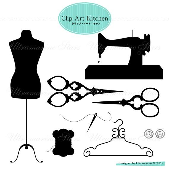 Printable Digital clip art  Sewing Set by UltramarineSTARS on Etsy, $2.99                                                                                                                                                     Mais