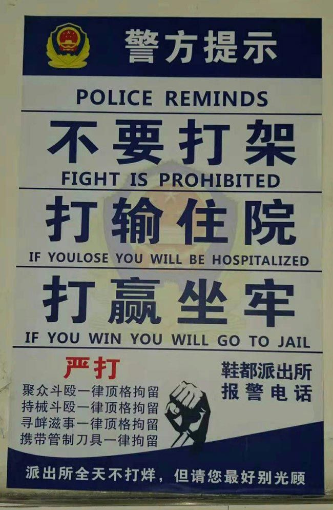 Friendly Chinese police reminder Funny meme pictures
