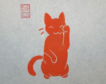 Catnapped...  .. .comme dans votre taie doreiller.  Il vous laisse emprunter.  Limage a été coupé dans un bloc de linoléum de mon dessin original et imprimé sur du papier de mûrier (kozo). Papier de mûrier est blanc cassé en couleur (ne pas pris par la caméra) et contient des fibres végétales naturelles visibles. Il est semblable à du papier de riz dans la texture.  L'image de lino elle-même est environ 1,5 x 1,75 sur 4,5 x 6 mulberry papier - mon sceau signature apparaît en rouge…