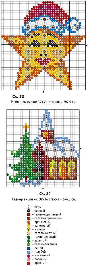 схемы миниатюр, вышитых бисером, на новогоднюю и рождественскую тему