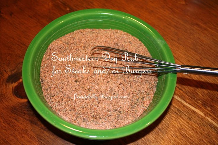 Fleur de Lolly: Southwestern Dry Rub for Steak and/or Burgers