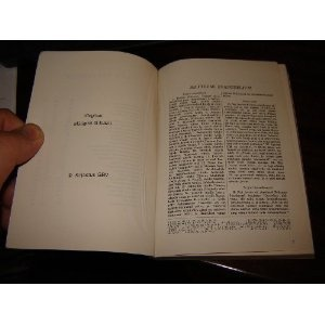 Estonian New Testament / Uus Testament    $29.99