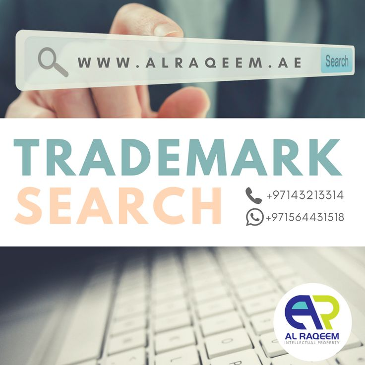 Trademark searching provides a quick and simple means to investigate the availability of your chosen brand and trade names in your industry and countries of business.   Lets talk about why you should register your Trademark at Al Raqeem Intellectual Property?  📞📱Whatsapp/call: +971564431518 📧 email: gemyca@alraqeem.ae 🌏 www.alraqeem.ae  #trademark #dubai #uae #business #lawyer #government #license #brand #name #symbols #signatures #labels #unregistered #approved #owner #setup #quotes…