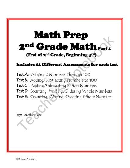first grade critical thinking math questions Critical thinking skills thinking the workbook critical  each activity encourages you to answer the questions as a way of exploring assumptions and some.