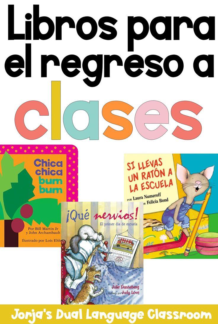 Libros en español para niños regreso a clases Back to