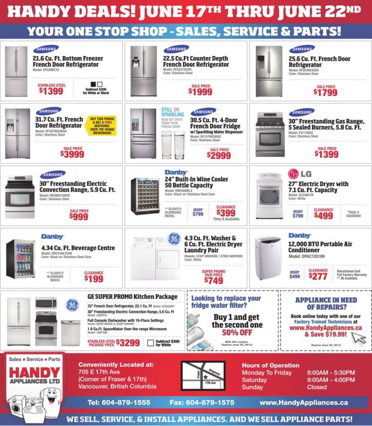 June 17th to 22nd refrigerator, oven, washer and dryer sale.