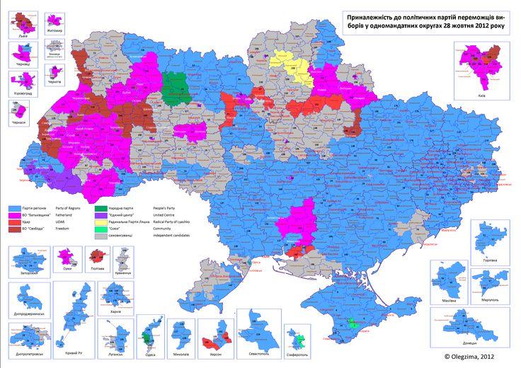 Mapa electoral de las elecciones de 2012. En azul, donde ganó por mayoría el partido pro-ruso. En rojo y púrpura, los partidos pro-UE