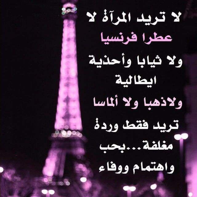 اقوال خلدها التاريخ Funny Arabic Quotes Instagram Arabic Quotes