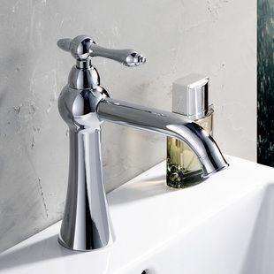 Chrome Finish Solid Brass Bathroom Sink Tap T0507 http://www.tapforyou.co.uk/bathroom-sink-taps/basin-taps/chrome-finish-solid-brass-bathroom-sink-tap-t0507