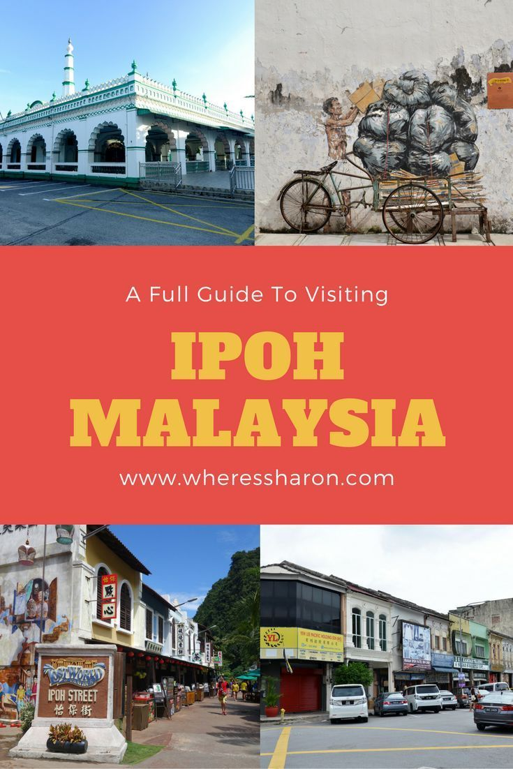Our guide to the top things to do in Ipoh Malaysia. Our Ipoh attractions list includes what to do in Ipoh, where to stay in Ipoh and other Ipoh activities to ensure you have an awesome trip!
