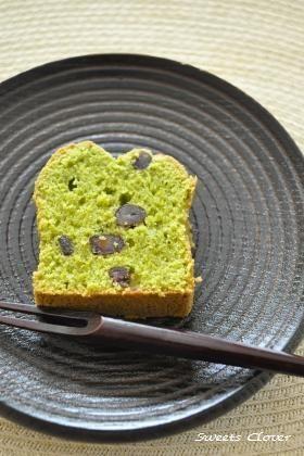 「クロレラ入り・抹茶と大納言のケイク」 SweetsClover | お菓子・パンのレシピや作り方【corecle*コレクル】