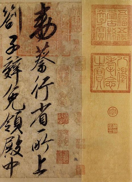c蔡行敕卷_佶_辽 (by China Online Museum - Chinese Art Galleries)
