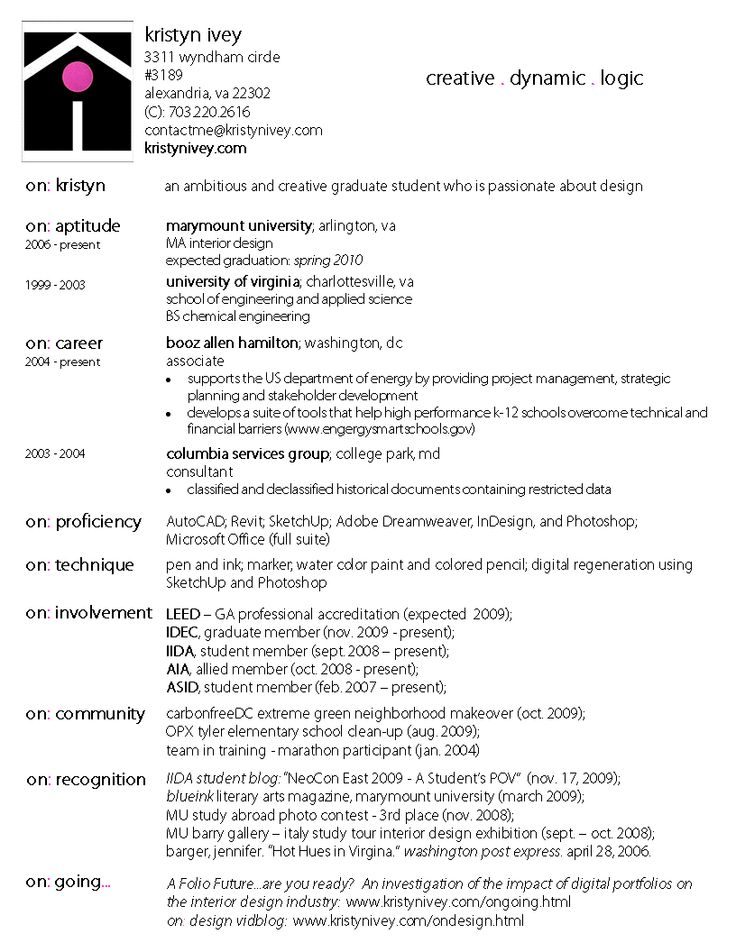 resume jessica wood interior design pdf work sample format - Home - interior designer sample resume
