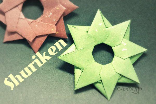 作品の本当の名前は Robin Star ということで星がモチーフのようなんですが このサイトの作品見本も黒で折られていてやけに手裏剣チックなので あえて手裏剣として紹介してみます 折り紙 手裏剣 クリスマス オーナメント