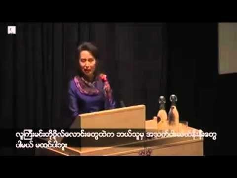 Daw Aung Sann Suu kyi speech in British Royal Military Academy Sandhurst...