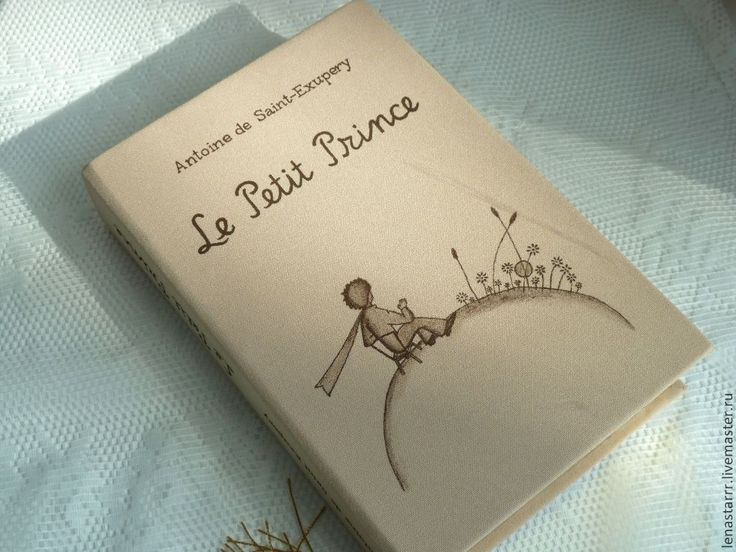 """Клатч-книга """"Маленький Принц"""" - однотонный, клатч, клатч в виде книги, клатч-книга"""