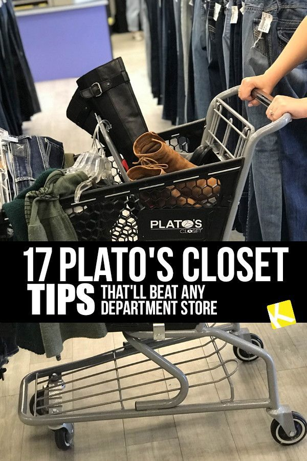 17 Proven Plato S Closet Tips That Ll Beat Any Department Store Plato Closet Platos Closet Outfits Platos Closet Finds