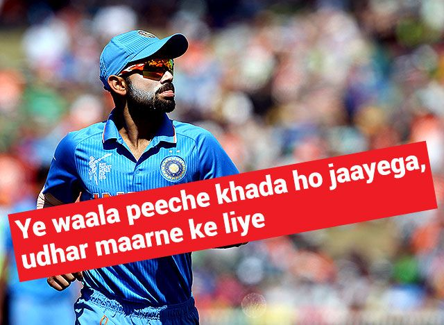 MSD comment During IND vs IRE