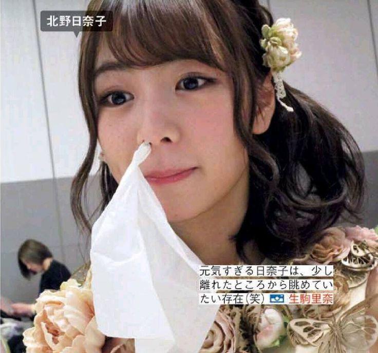 senup: #乃木坂46 FRIDAY 2017年4月7日号 乃木撮 Vol.4② | 日々是遊楽也