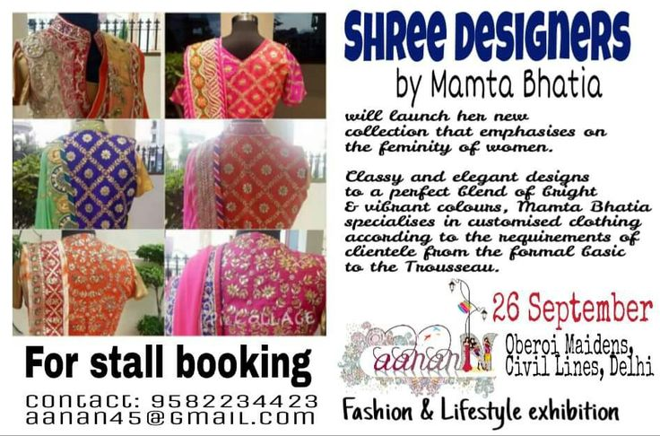 Be it a wedding or family function or festival celebration, #Sree #Designers by #Mamta #Bhatia brings to you ethnic Indian wear that has intrinsic cuts, beautiful design and colour palettes.  At #Aanann - #Fashion and #Lifestyle #exhibition to be held on 26 September, 2015 at #Oberoi #Maidens, #Civil #Lines, New #Delhi.