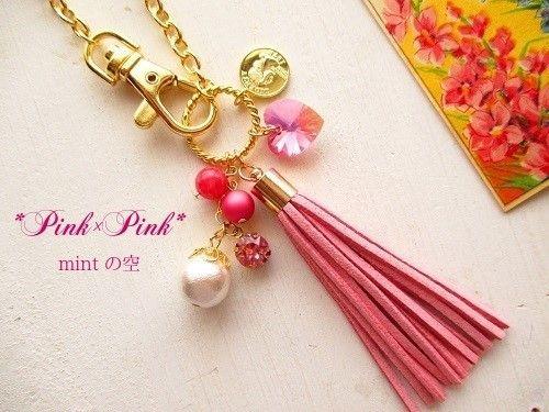 Pink×Pink ★バッグチャーム バッグチャーム ハンドメイド通販・販売のCreema