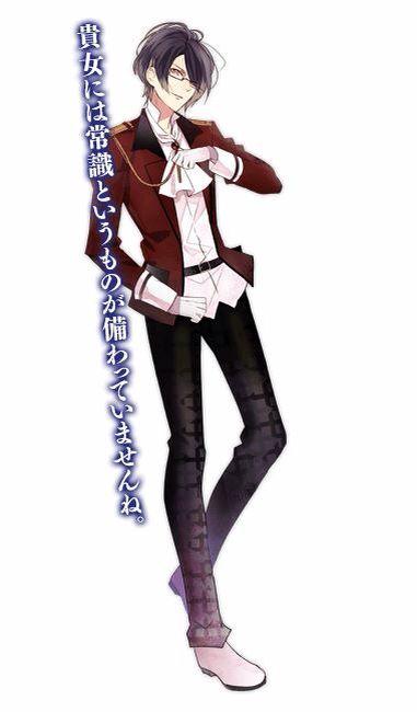Diabolik Lovers Lost Eden Reiji Sakamaki | Anime Harem ...