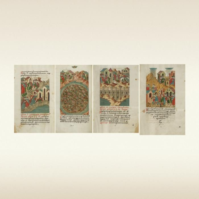MANUSCRIPT. ILLUMINATED CHRONICLE OF IVAN IV. CHRONOLOGY Second half of 16th c. Moscow 217 leaves. Paper; ink, vermilion, tempera; binding of leather 44.2 x 31.5