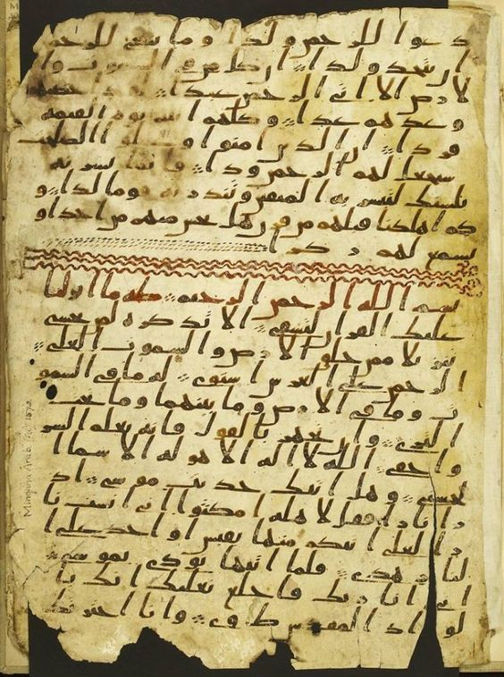 """2 of 2: Surat 20 Ta Ha (two Arabic alphabet letters without meaning to us in this reality): v.1-13: """"It was not to distress you that We sent down the Qur'an, but as a reminder for those who hold God in awe, a revelation from the One who the earth & the high heavens, the Lord of Mercy, """" (MAS Abdel Haleem trans). Preceded by last verses (94-98) of Surat 19 Maryam (Mary, the Mother of Jesus)(Audrey Shabbas)"""
