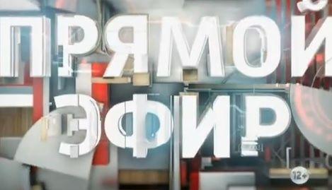 Ток-шоу - Смотреть документальные фильмы онлайн