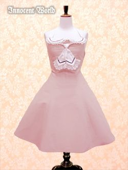 Innocent World: 2013 Marcela JSK in pink (asking $80) {new without tags}
