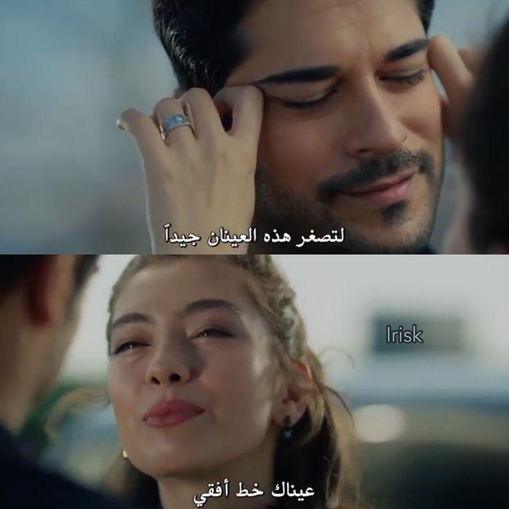 حب اعمى-Kara Sevda