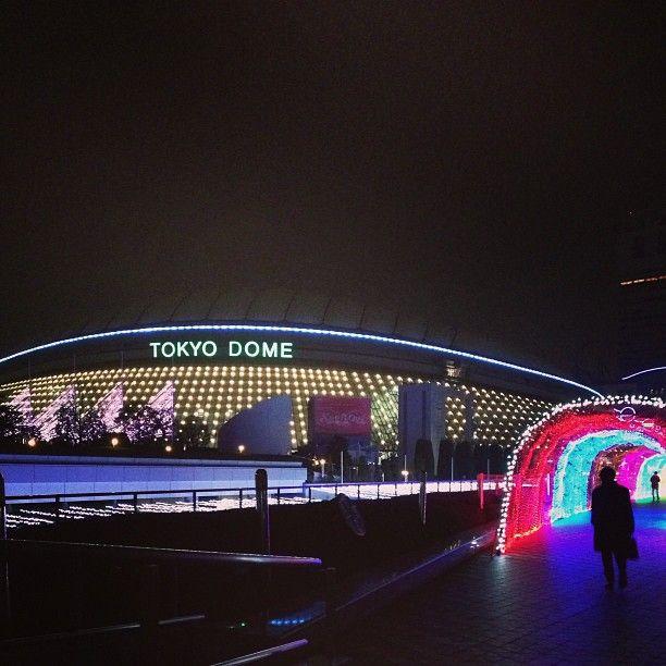 東京ドームシティ (Tokyo Dome City)