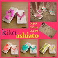 Kiko+【ashiato】キコ【アシアト】下駄ビーチサンダルスタイル20cm22cm