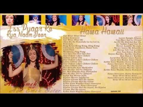رقص كوشي ع اغنيه Hawa Hawai - YouTube