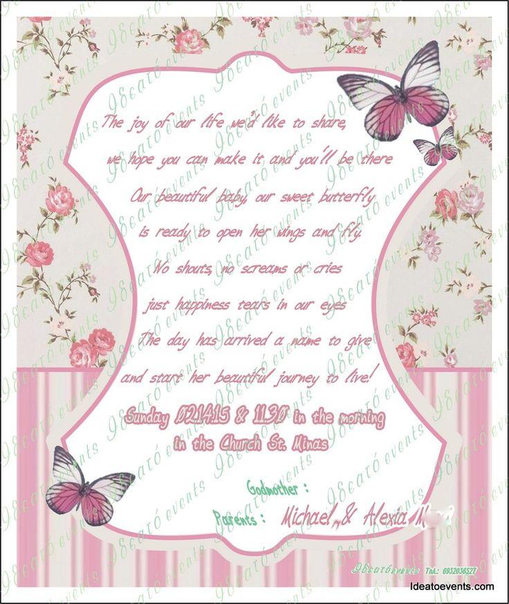 Butterfly theme Christening invitation:) Ρομαντικό προσκλητήριο βάπτισης με θέμα την πεταλούδα. Code N° PB0045