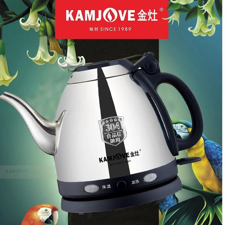 Stainless Steel Kettle – Decoacces. Stainless steel cookware#cookware sets#kettles#kettles products#steel kettles#Cookware products#copper kettles#water kettles#kitchen kettles.