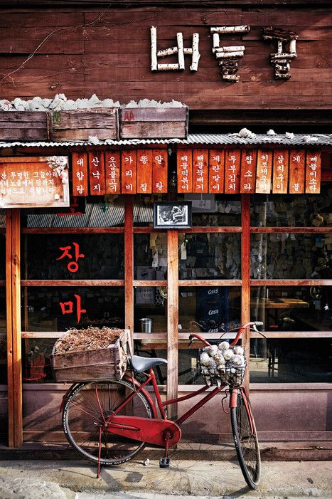 The Heart of Old Seoul, Korea