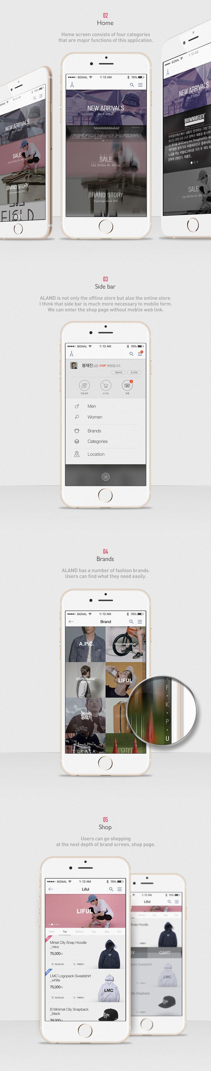 """ALAND"" is an application that shows news, online store, my coupons of ALAND. Previous application looks far from concept store in the first place of KOREA . For these reasons, it is necessary to renew their structures and tone. Folding concept is much mo…"
