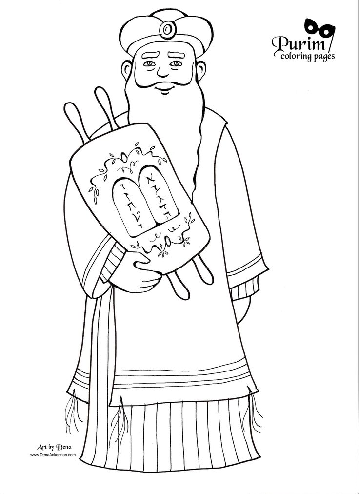 Mordechai Everything Purim Pinterest Coloring pages