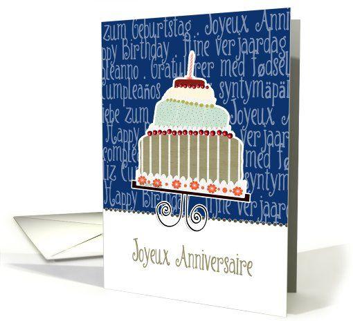 Joyeux Anniversaire, happy birthday in French, cake