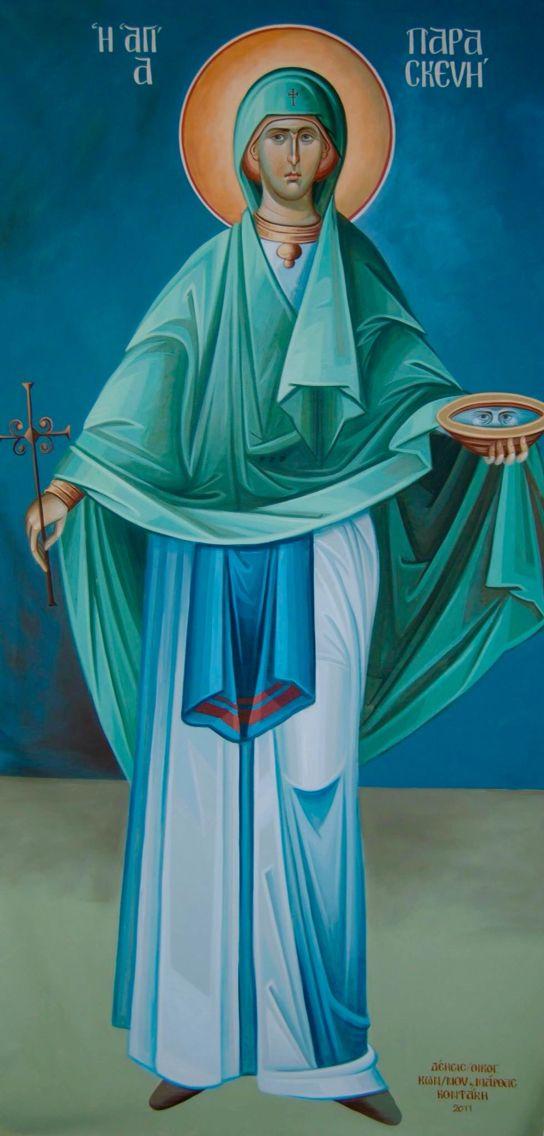 St. Paraskevi