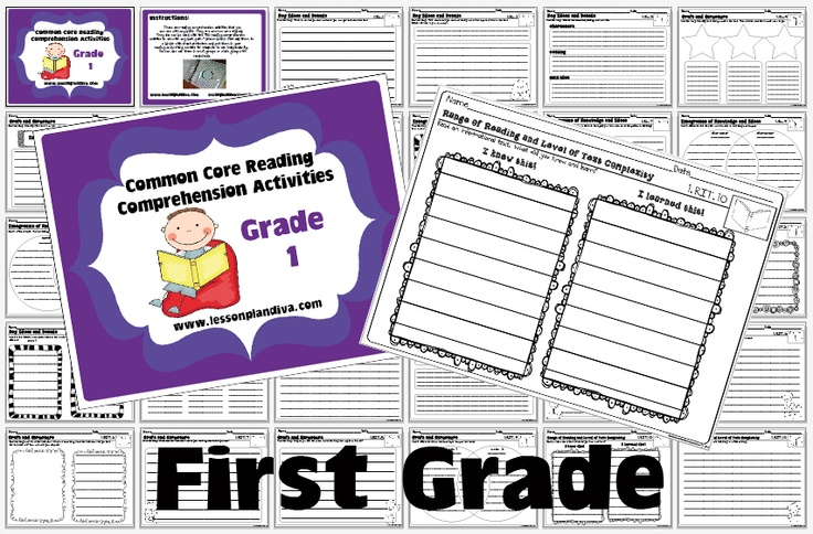 Common Core Reading Comprehension Activities for 1st grade - The Lesson Plan