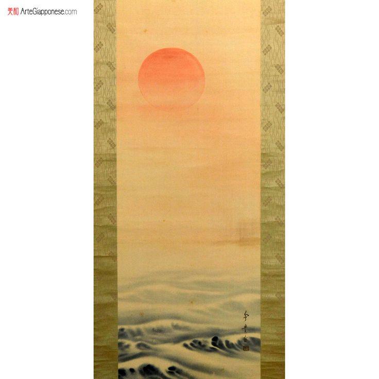 ALBA.Sorse l'alba grigia [...]. In quel mare giapponese i giorni d'estate sono un diluvio di luce. Quel sole giapponese perennemente vivido sembra l'incandescente fuoco ustorio che promana dalla smisurata lente del mare di vetro. Il cielo pare di lacca, non c'è nessuna nube; l'orizzonte fluttua, e questo nudo, uniforme fulgore è come l'insopportabile splendore del trono di Dio.