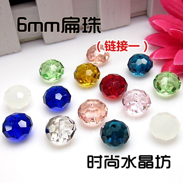Crystal beads, variety of sizes and colors- BuyWithAgents