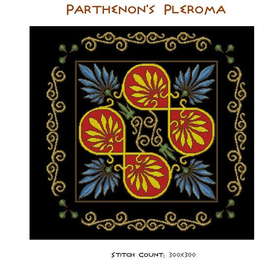 Greek Ornament CEILING Of Pleroma PARTHENON от FancyworkDesign