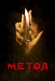 Russian Tv Movie Channels Online. The main character is an extraordinary and mysterious person, at the same time, he (Rodion Meglin) is an outstanding inspector. Rodion is used to work alone in order to keep the secrecy of ...
