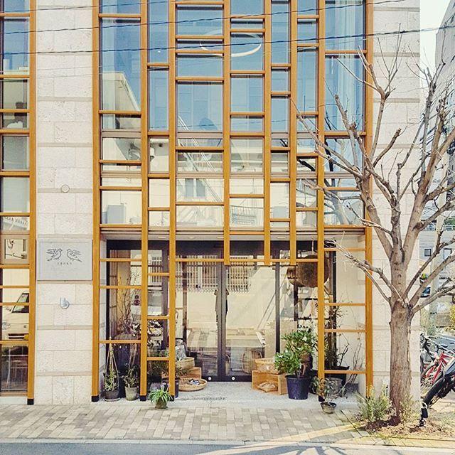 "@satendme's photo: ""There is a stylish cafe at Shirokane. 白金カフェはオシャレですね♪ #白金台 #カフェ #☕ #cafe #shirokane #サテンド"""